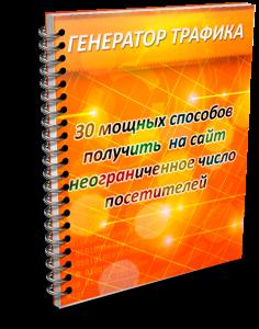 book5-500